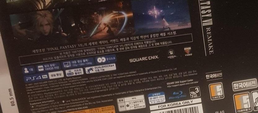 Final Fantasy VII Remake habría ocupado más de 300 GB si no se hubiera dividido en capítulos 32
