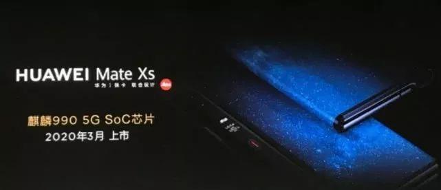 El Huawei Mate Xs quiere acabar con las deformidades en las pantallas flexibles 31
