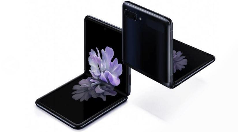 Galaxy Z Flip en vídeo