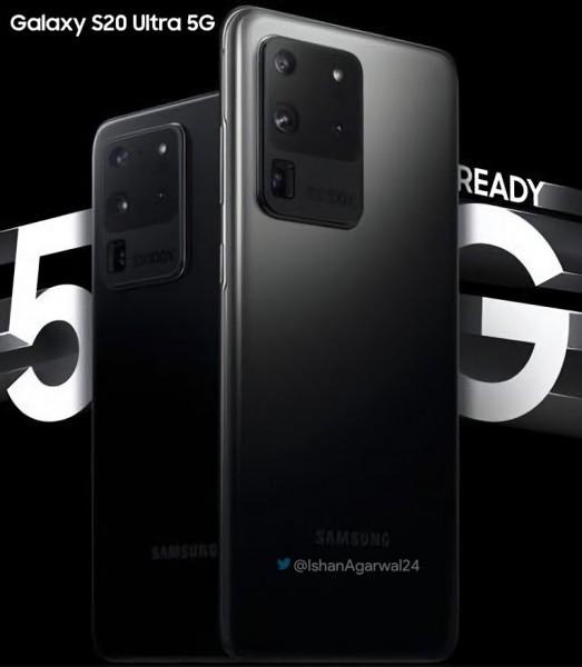 póster oficial del Samsung Galaxy S20 Ultra