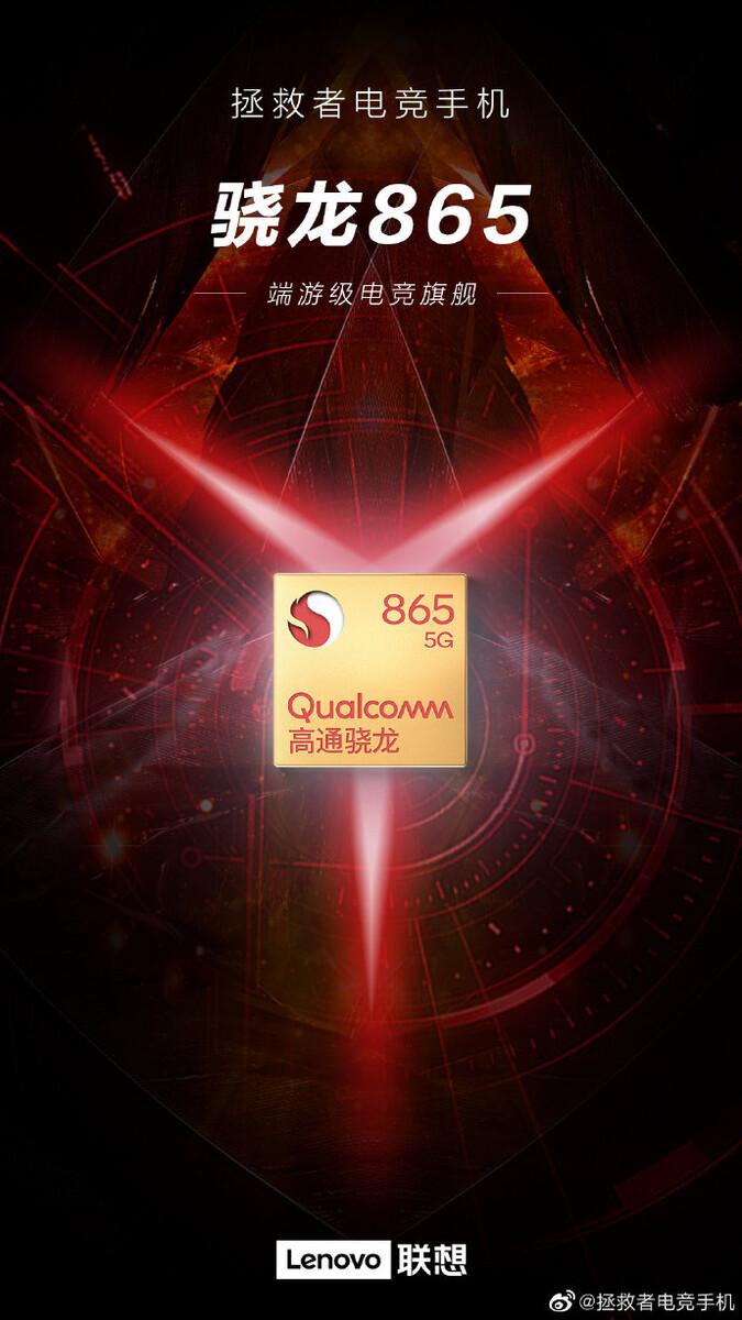 procesador o SoC del smartphone gaming Legion de Lenovo