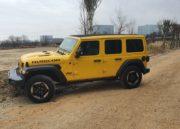 Jeep Wrangler Rubicon, fronterizo 69