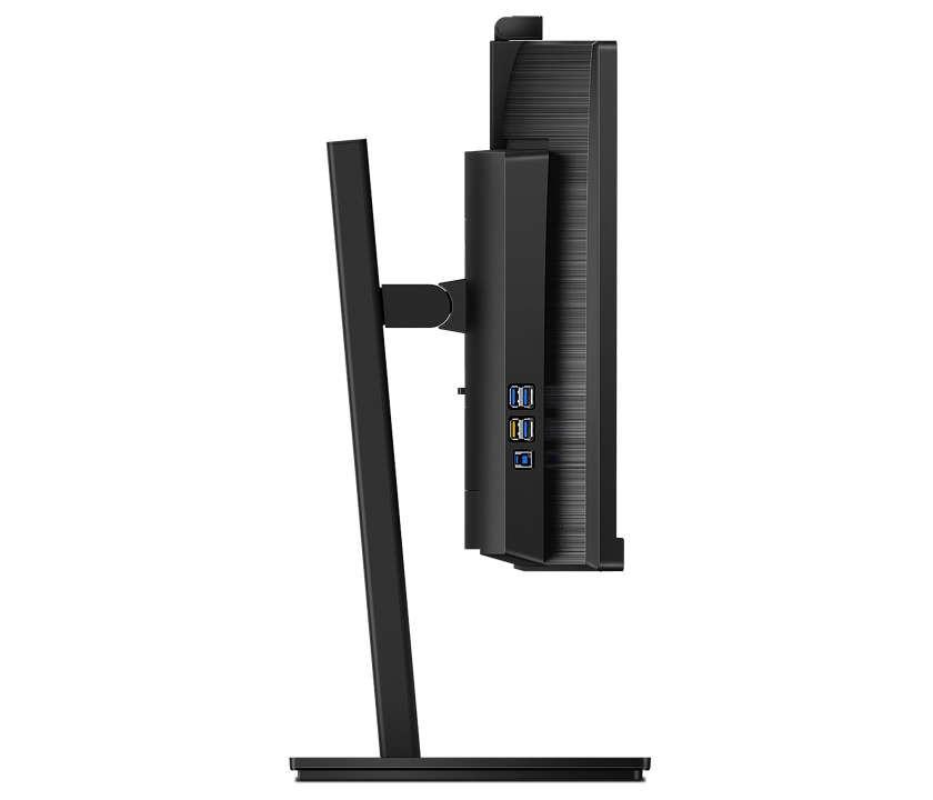 Presentado nuevo monitor curvo Philips 346P1CRH 31