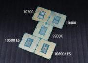 Rendimiento de los Intel Core i7-10700, Core i5-10600K, Core i5-10500 y Core i5-10400 36