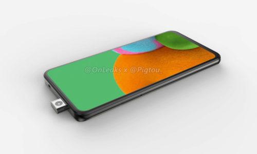 Samsung Galaxy A 2020