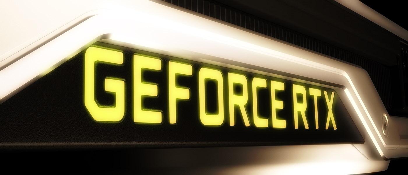 Las GeForce RTX 30 domarán por fin el trazado de rayos 27