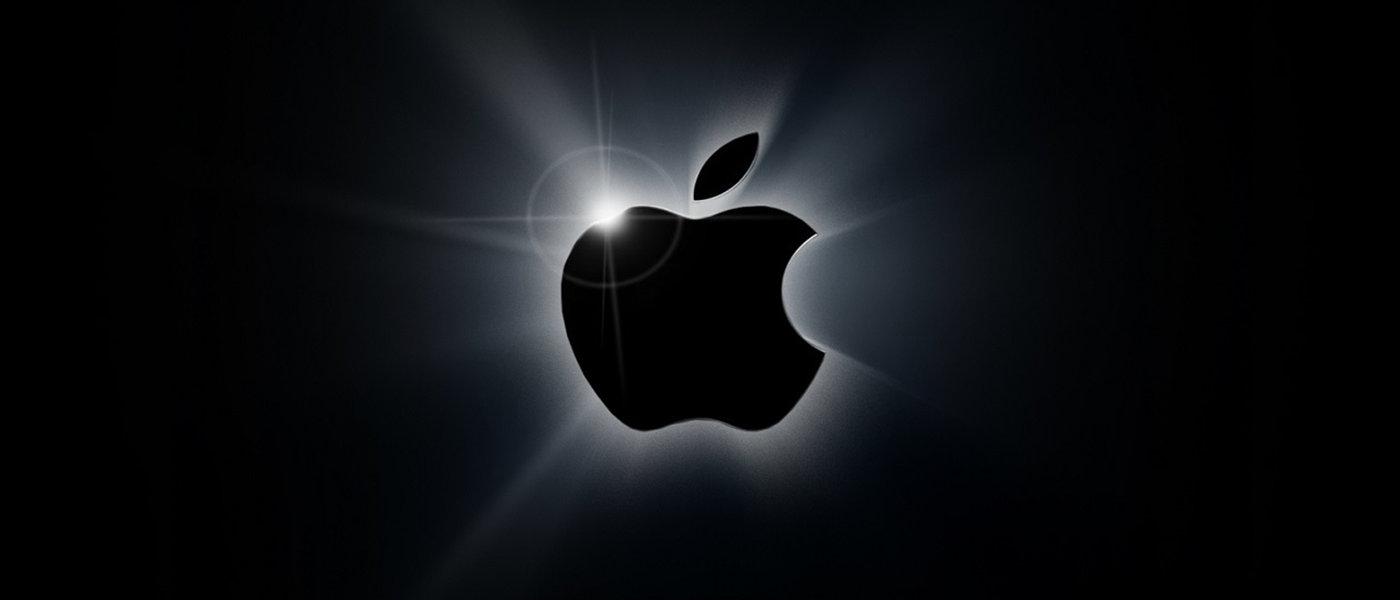 productos Apple económicos