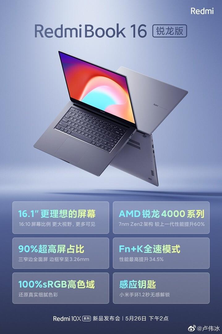 Xiaomi apuesta por AMD para el RedmiBook 16 32