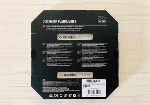 Corsair DOMINATOR PLATINUM RGB WHITE, análisis: un toque de distinción 30