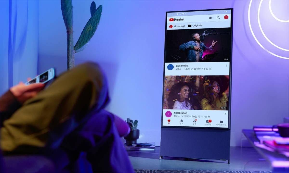 Samsung The Sero TV vertical