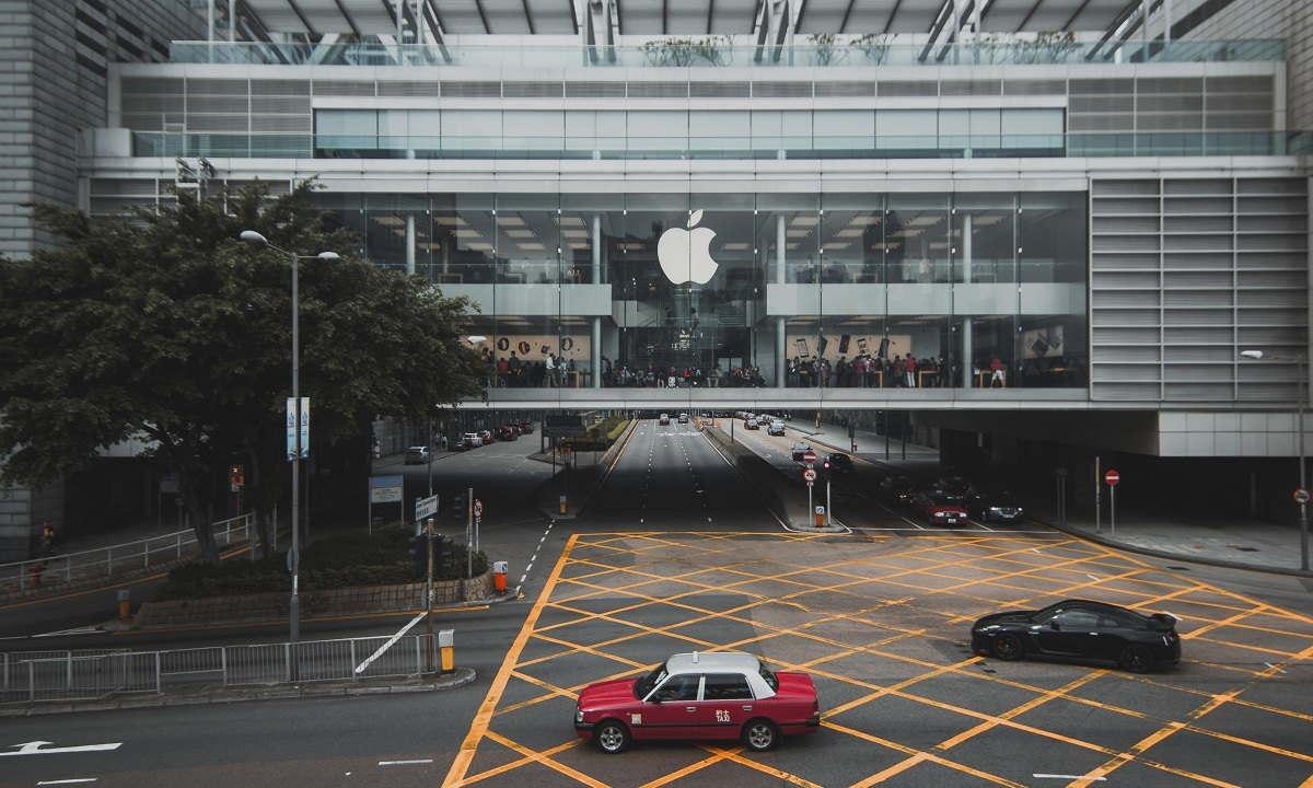 Apple se libra de pagar 13.000 millones de euros en impuestos 29