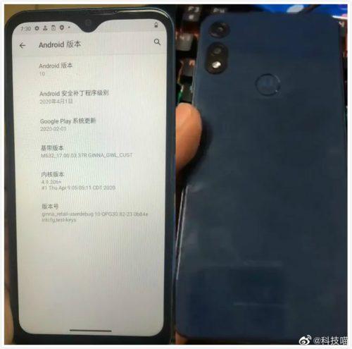 Motorola Moto E7: imágenes reales, especificaciones y precio 30