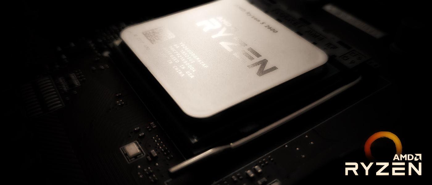 Diez procesadores de AMD que han pasado a la historia del PC 29