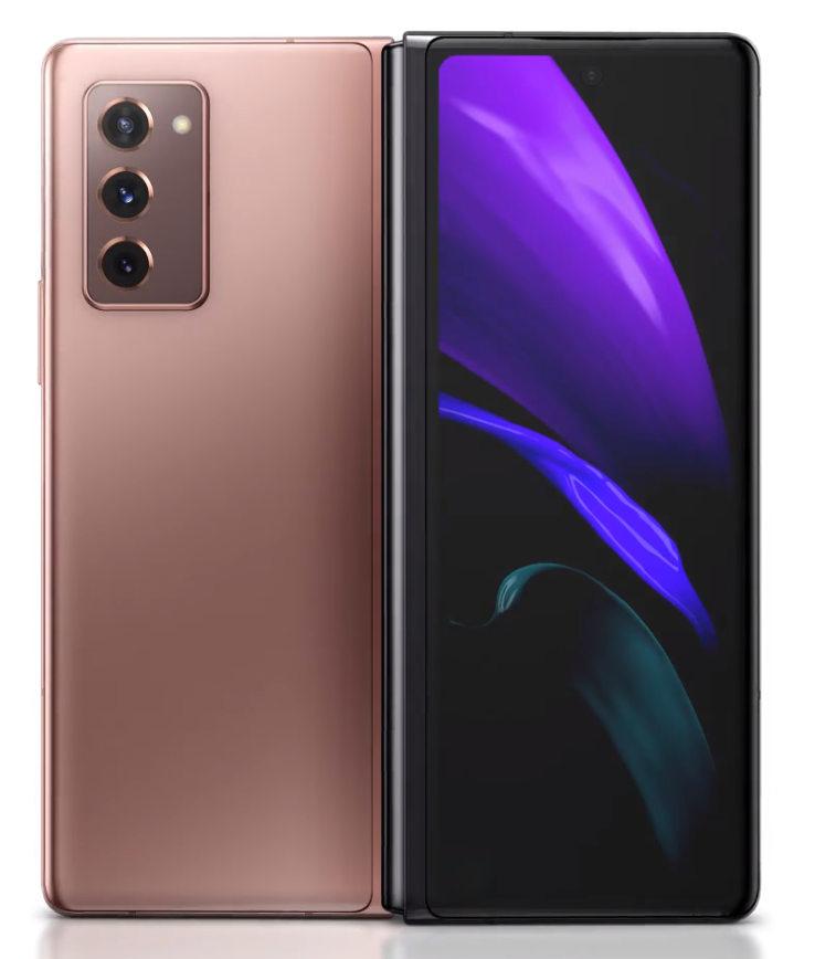 Samsung presenta el Galaxy Z Fold2 42