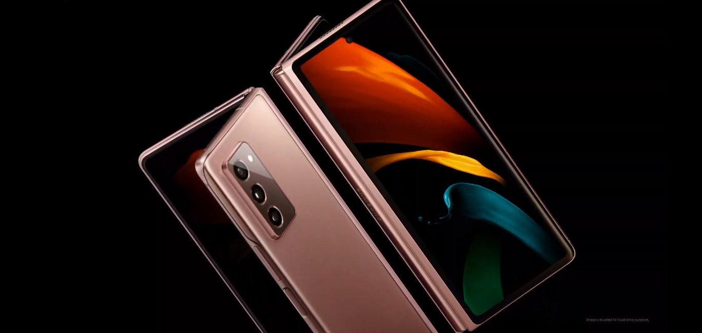 Samsung presenta el Galaxy Z Fold2 32