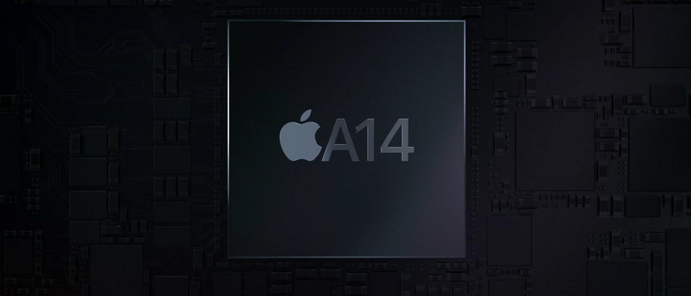 SoC Apple A14