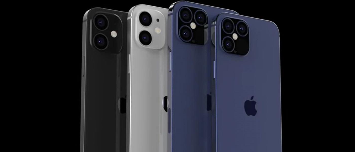 Apple presentará el iPhone 12 el 15 de septiembre 31