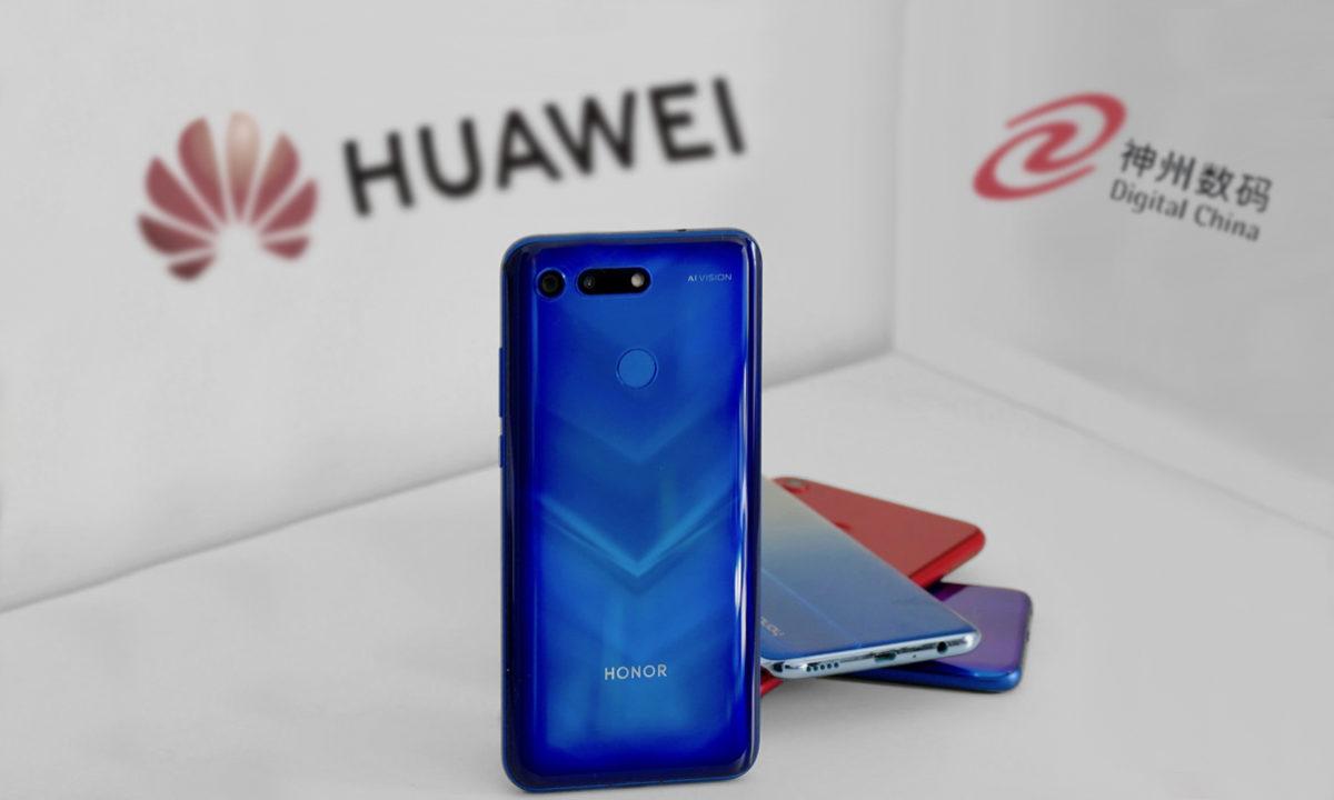 Huwaei venta Honor a Digital China Group