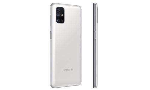 Samsung Galaxy M51 Blanco