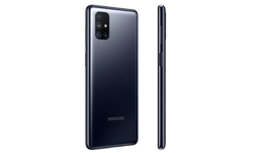 Samsung Galaxy M51 Negro