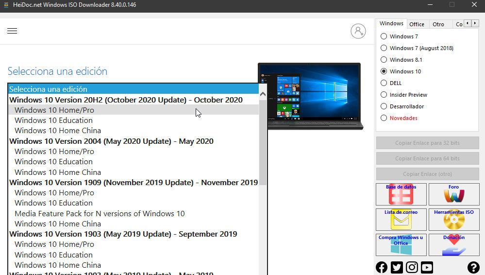 Cómo instalar Windows 10 20H2 sin esperar a Windows Update 37