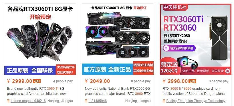 RTX 3060 Ti podría presentarse oficialmente el 17 de noviembre