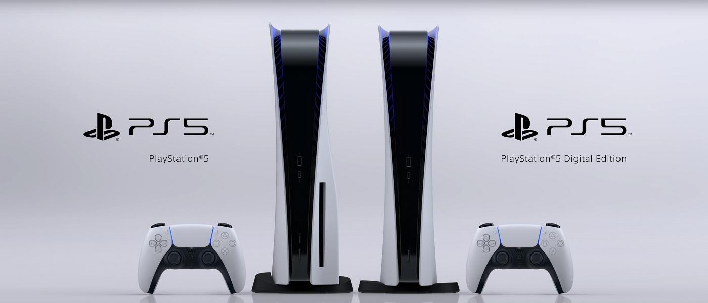 ¿Cuál es la consola más potente? Ordenamos todos los sistemas actuales de mayor a menor potencia 33