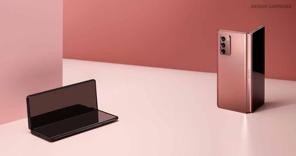 Samsung podría presentar cuatro smartphones plegables en 2021