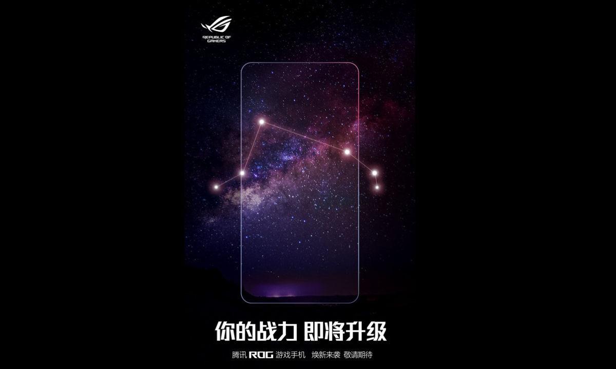 ASUS ROG Phone 5 Tease