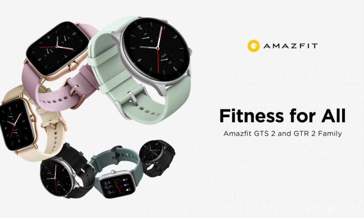 Amazfit GTR 2e y GTS 2e