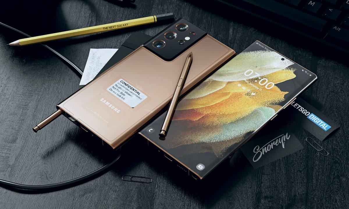 Galaxy Note 21 Ultra 5G con sensor de 250 MP