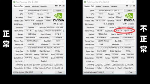 El Intel Core i9-11900K alcanza los 708 puntos en CPU-Z, pero tiene problemas con la interfaz PCIE 37