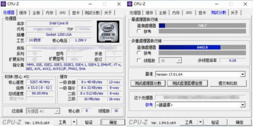 El Intel Core i9-11900K alcanza los 708 puntos en CPU-Z, pero tiene problemas con la interfaz PCIE 35