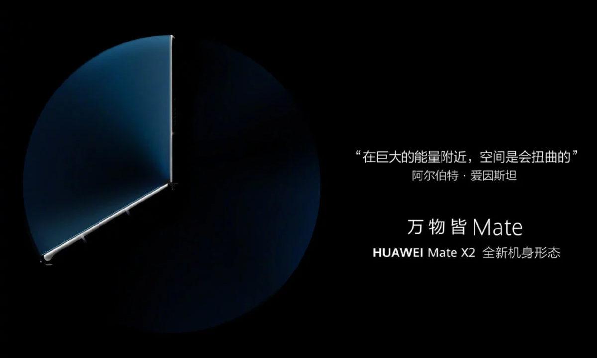 Huawei Mate X2 folding smartphone teaser