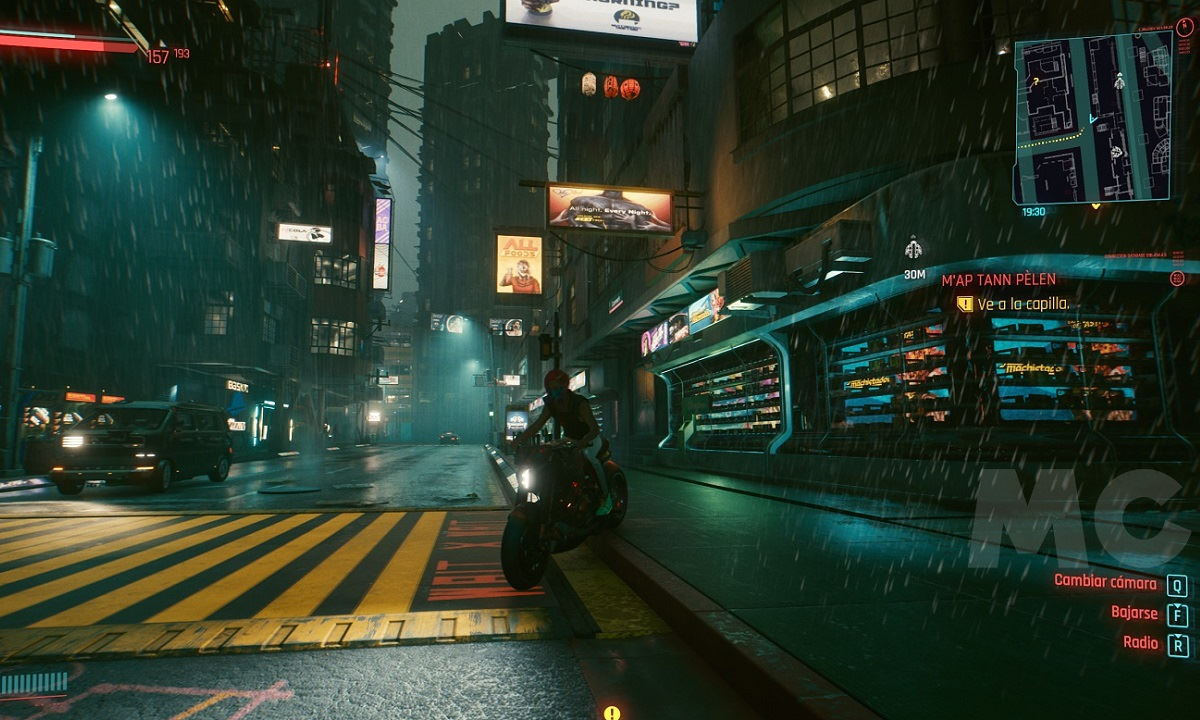 GeForce NOW Cyberpunk 2077