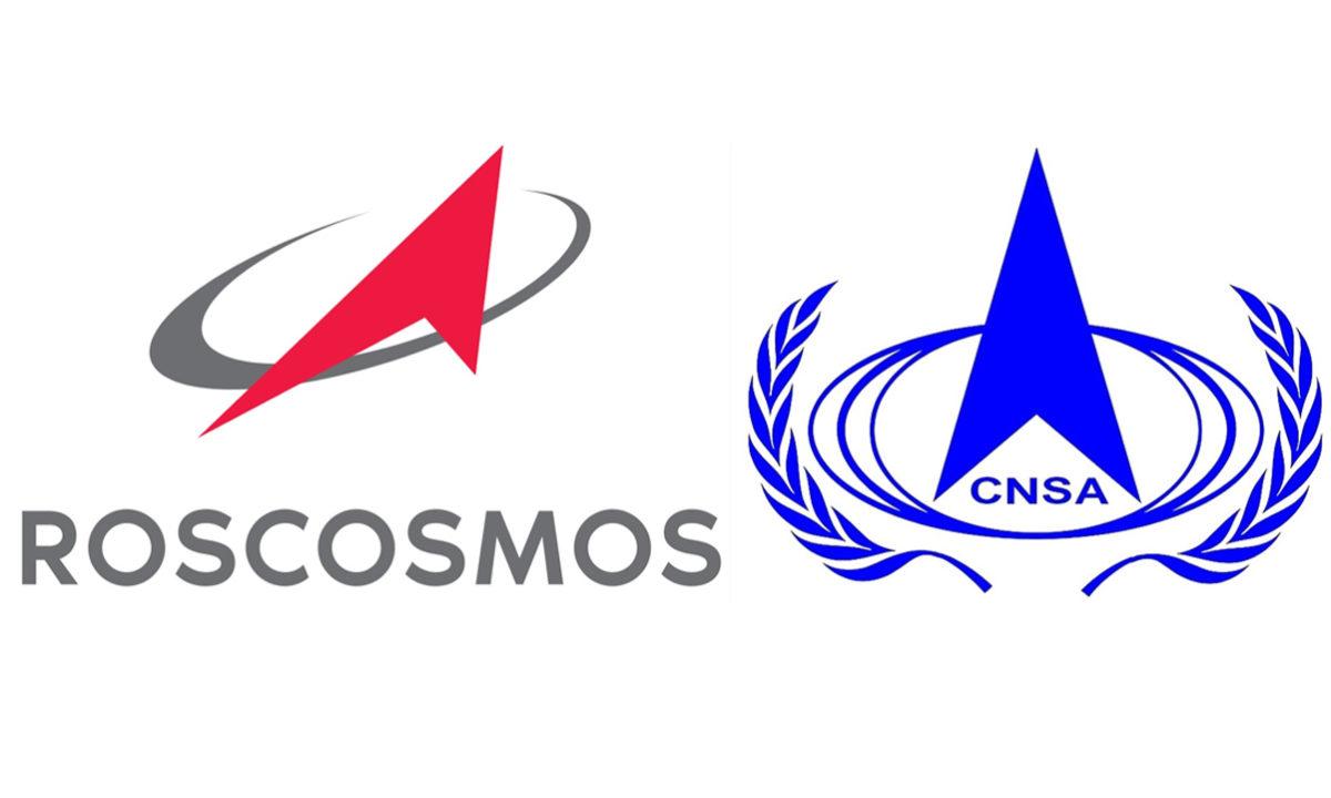 Roscosmos CNSA Estación lunar