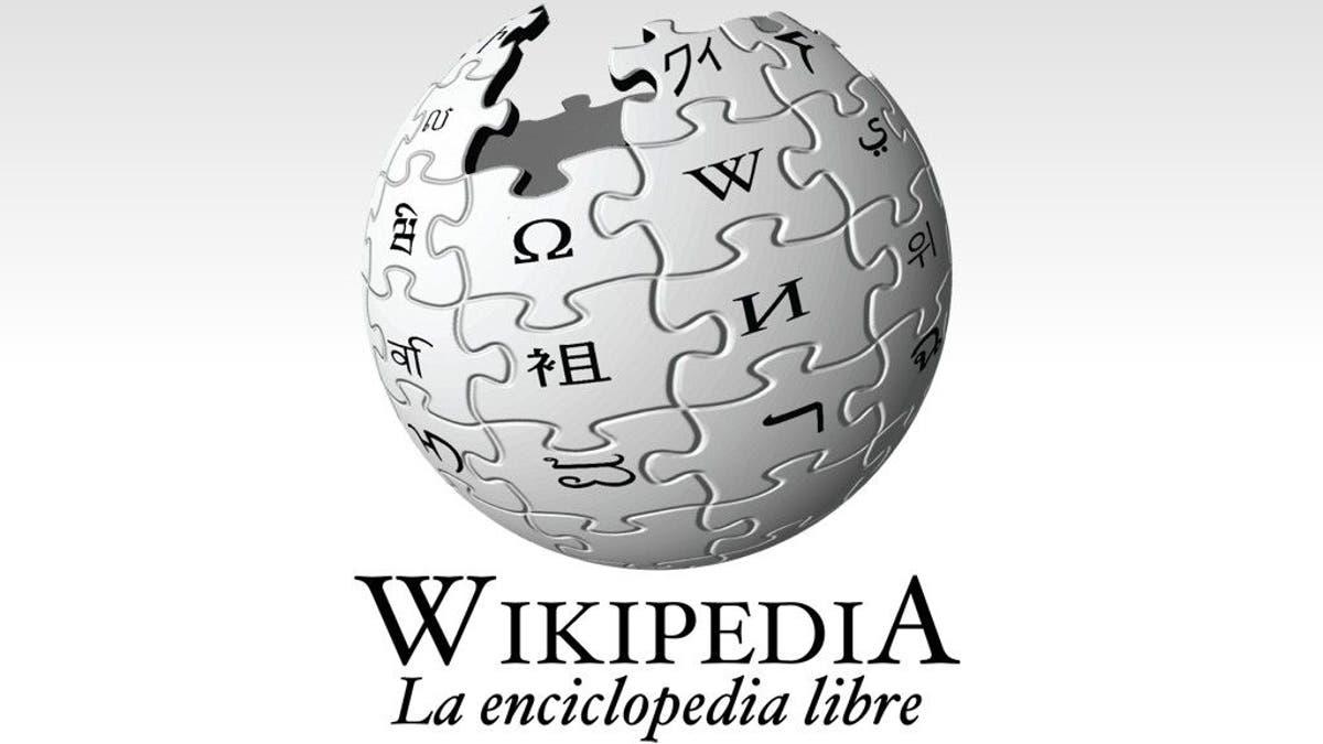 Wikipedia prepara una versión de pago para empresas 28