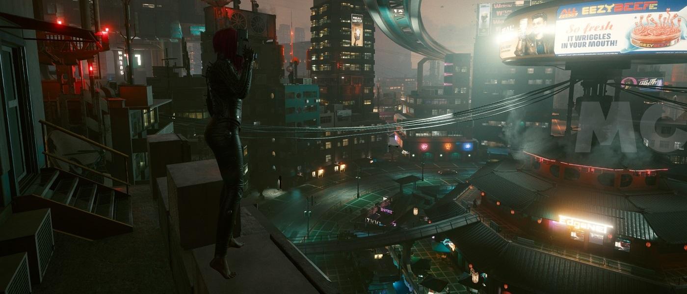 Cyberpunk 2077 trazado de rayos
