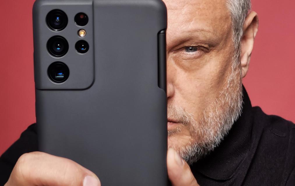 Samsung Galaxy S21 5G, un salto de nivel en las cámaras para móviles 31