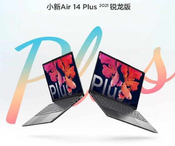 Lenovo Xiaoxin, nuevos portátiles con los últimos AMD Ryzen 30