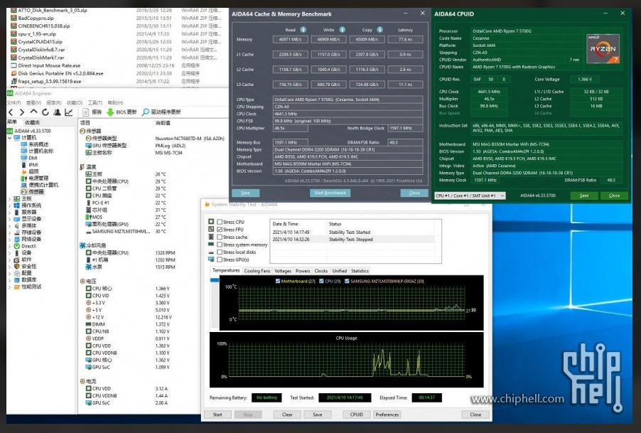 AMD Ryzen 7 5700G, primeras pruebas de la versión final 32