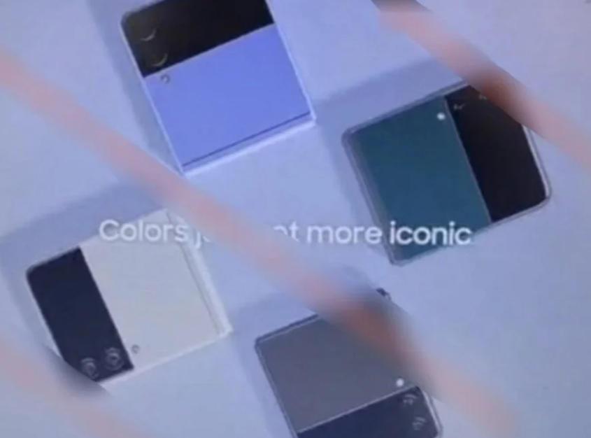Galaxy Z Fold3 tendrá S Pen y cámara debajo de la pantalla 35