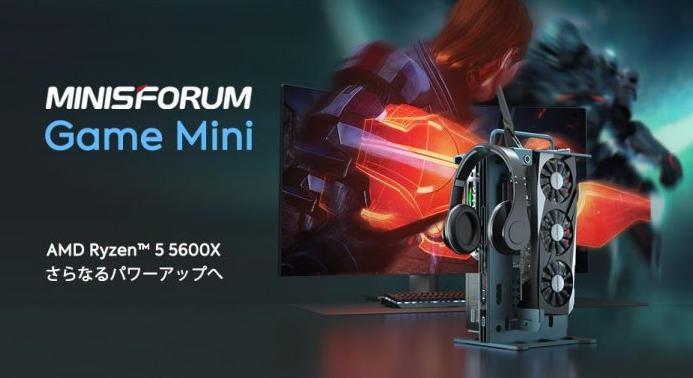 Minisforum GameMini, una chulada para los que buscan compactos para juegos 29