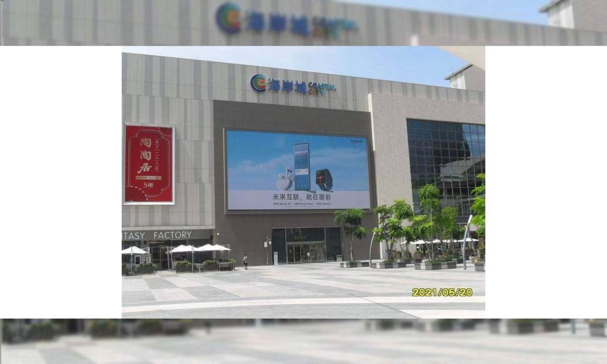 Oppo Watch 2 anuncio china