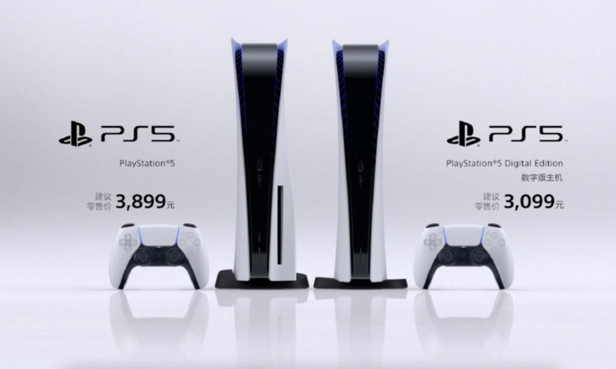 Sony PS5 pedidos anticipados China