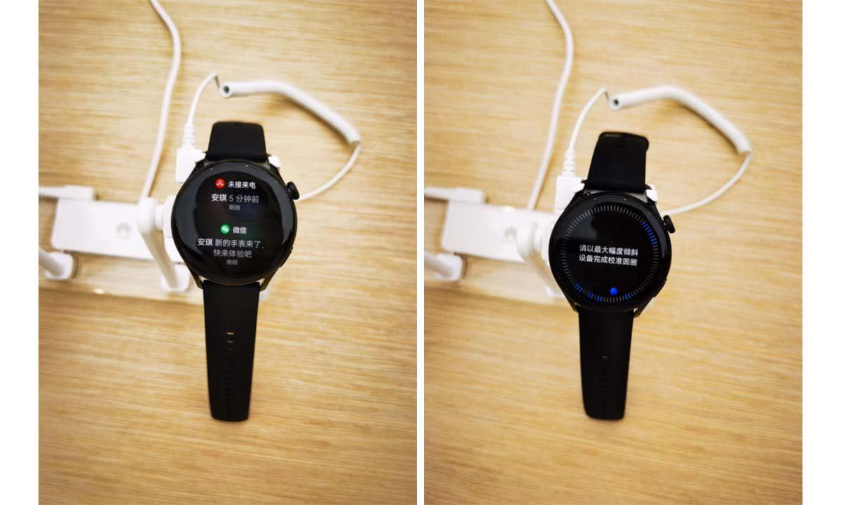 Huawei Watch 3 filtrado HarmonyOS