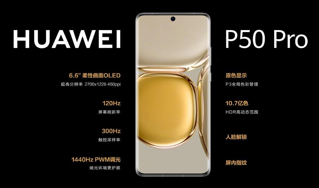 Huawei P50 y Huawei P50 Pro, un paso atrás que confirma los problemas del gigante chino 32