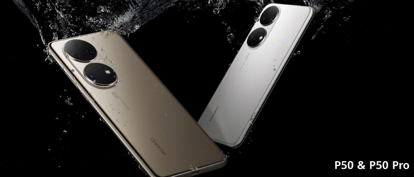 Huawei P50 y Huawei P50 Pro