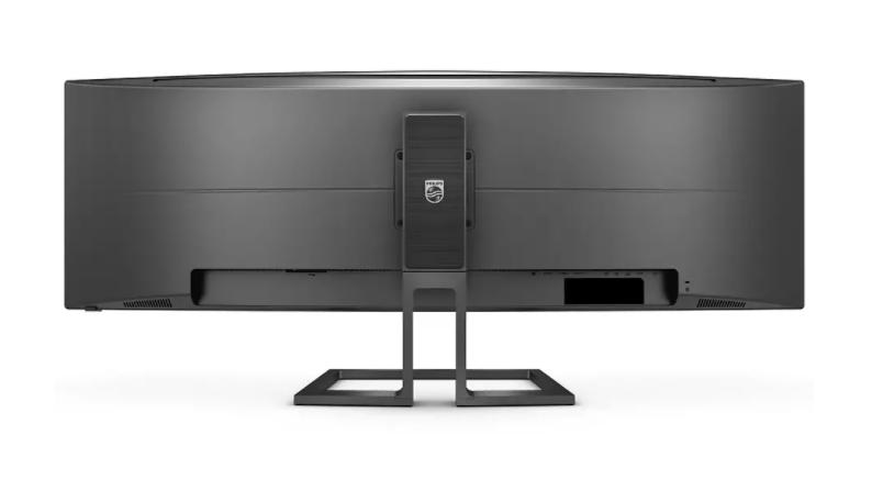 Philips Brilliance 498P9Z