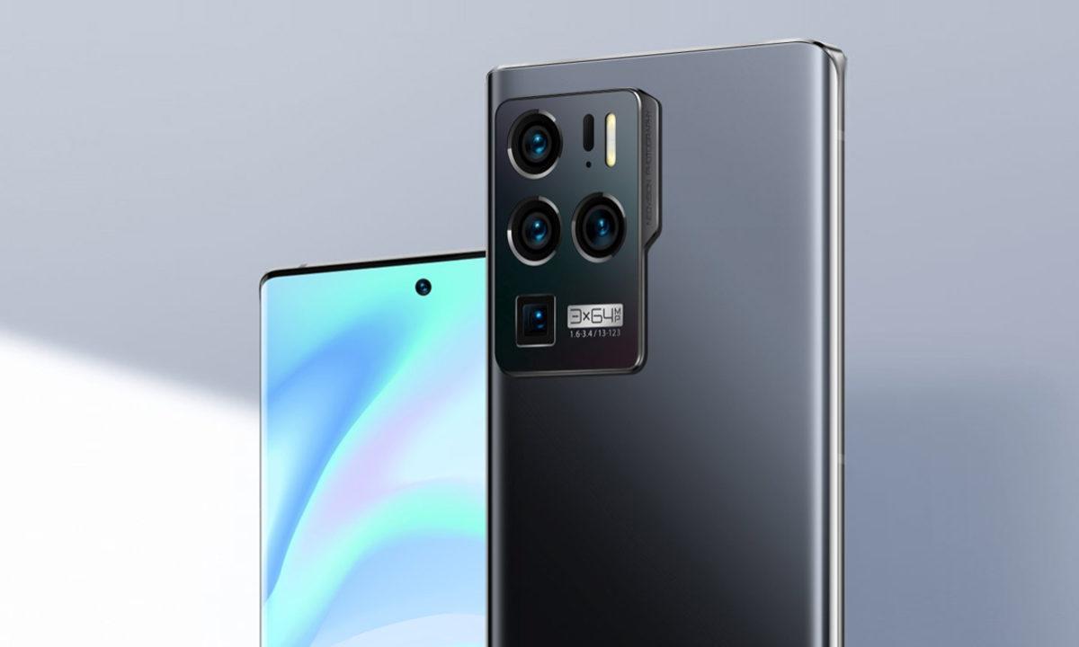 ZTE podría estar trabajando en un smartphone con 20 gigas de RAM